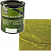 Wild Flower Yellow 431 - Endura Faux Fusion Concrete Stain